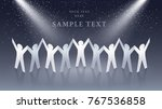 cutout paper people standing...   Shutterstock .eps vector #767536858
