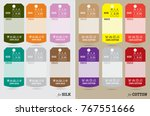 clothing tag labels with sizing ... | Shutterstock .eps vector #767551666