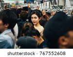 beautiful japanese woman in the ... | Shutterstock . vector #767552608