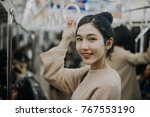 beautiful japanese woman in the ... | Shutterstock . vector #767553190