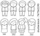 vector set of people | Shutterstock .eps vector #767562190