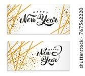 happy new year gold glitter | Shutterstock . vector #767562220