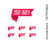 mega savings shopping price tag | Shutterstock .eps vector #767591863