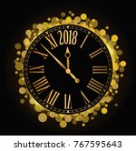 vector shiny new year 2018... | Shutterstock .eps vector #767595643