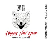 2018 happy new year background... | Shutterstock .eps vector #767619133