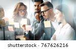 corporate teamworking... | Shutterstock . vector #767626216