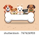 cartoon dogs with big bone | Shutterstock .eps vector #767626903