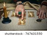 tarot cards on fortune teller... | Shutterstock . vector #767631550