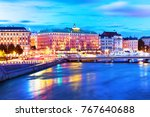 scenic summer evening panorama...   Shutterstock . vector #767640688