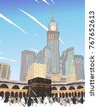 mecca. saudi arabia. hand drawn ... | Shutterstock .eps vector #767652613