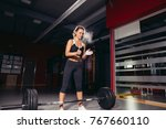 female preparation performing... | Shutterstock . vector #767660110