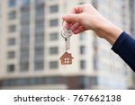 concept of home  ownership....   Shutterstock . vector #767662138