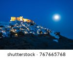 view of a full moon night in... | Shutterstock . vector #767665768