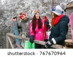 cheerful friends spend together ... | Shutterstock . vector #767670964