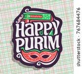vector logo for happy purim ... | Shutterstock .eps vector #767684476