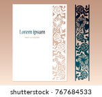 card with openwork floral... | Shutterstock .eps vector #767684533