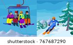 vector cartoon flat ski resort... | Shutterstock .eps vector #767687290