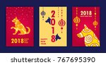 2018 new year. chinese new year.... | Shutterstock .eps vector #767695390