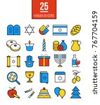 bright hanukkah line icons set. ... | Shutterstock .eps vector #767704159