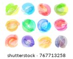 watercolor hand painting stains.... | Shutterstock .eps vector #767713258
