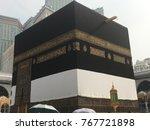 mecca  saudi arabia  september... | Shutterstock . vector #767721898