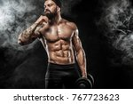 muscular young fitness sports... | Shutterstock . vector #767723623