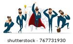 businessman in different... | Shutterstock .eps vector #767731930