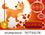 a vector illustration of year... | Shutterstock .eps vector #767733178