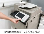 woman's hands pressing button... | Shutterstock . vector #767763760