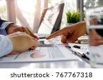 financial analysts point out to ... | Shutterstock . vector #767767318