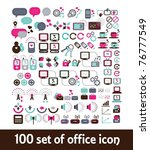 100 set of office icon | Shutterstock .eps vector #76777549