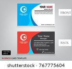 blue and red business name card ... | Shutterstock .eps vector #767775604