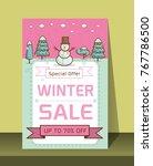 card christmas sale discounts.... | Shutterstock .eps vector #767786500