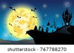 illustration background... | Shutterstock .eps vector #767788270