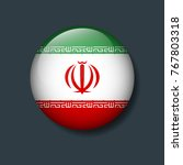 iran flag on 3d button ...