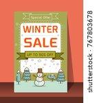 card christmas sale discounts.... | Shutterstock .eps vector #767803678