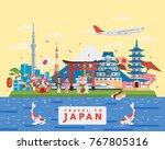 japanese famous tourist... | Shutterstock .eps vector #767805316