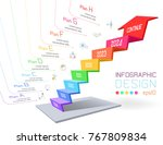 business infographic on three... | Shutterstock .eps vector #767809834
