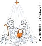 illustration of the birth of... | Shutterstock .eps vector #767821984