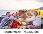 group of friends cheering with... | Shutterstock . vector #767832688