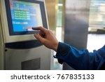 cnc machine touch controls.... | Shutterstock . vector #767835133