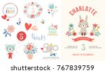 children's birthday party... | Shutterstock .eps vector #767839759