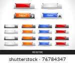 set of color plastic buttons...   Shutterstock .eps vector #76784347