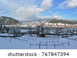 winter in the villages of... | Shutterstock . vector #767847394