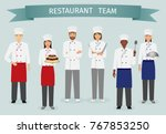 restaurant team concept. group... | Shutterstock .eps vector #767853250