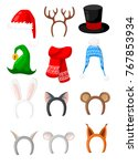 new year hats set of santa... | Shutterstock .eps vector #767853934