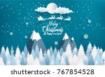 winter illustrations. pine... | Shutterstock .eps vector #767854528