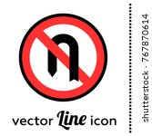 no turn back vector road sign... | Shutterstock .eps vector #767870614