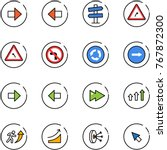line vector icon set   right... | Shutterstock .eps vector #767872300