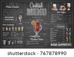 vintage chalk drawing cocktail... | Shutterstock .eps vector #767878990